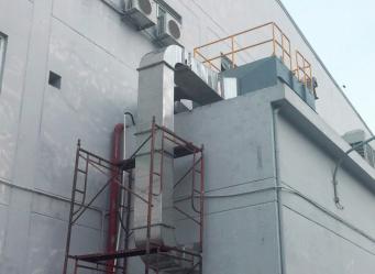 Cung cấp sản phẩm xử lý mùi cho công ty VMC