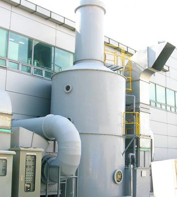 Thiết kế hệ thống xử lý mùi